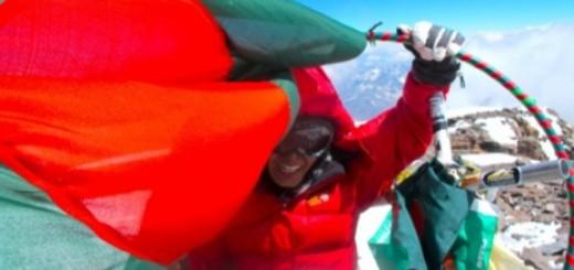 Wasfia Nazreen bangladesh alpinisme