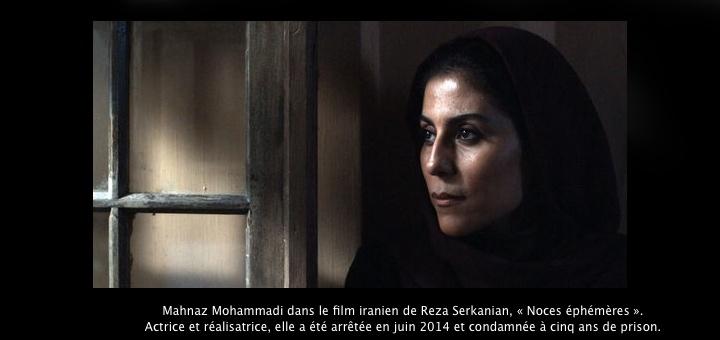 Vignettte-Prison iran